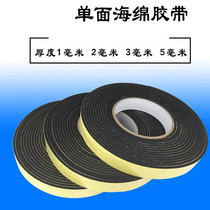 Strong adhesive tape shockproof single side adhesive sponge anti-collision Black EVA foam rubber sealing tape 1 to 5mm thick