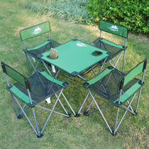 And the way folding tables and chairs outdoor portable car folding picnic tables and chairs self-driving barbecue camping tables and chairs combination