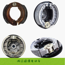 Green source electric car brake block leather motor lock dedicated effort brake leather original genuine 80 90 110 front brake