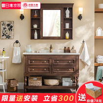 American oak bathroom cabinet bathroom washbasin cabinet combination washstand floor solid wood country wash basin cabinet