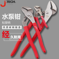 Jetech hardware tools water pump pliers WP-5 8 10 12 inch high carbon steel pliers