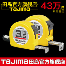 Japan Tajima tape measure high precision steel tape 2 meters 3 meters 5 meters 7 5 meters 10 meters measuring ruler meters wear-resistant