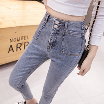 High waist elegant small nine points feet jeans female 2019 autumn new thin was high slim pencil pants