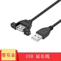 Beijing like usb2 0 extension cable a male to a female usb-a with ears extended extended data cable oxygen free copper wire core