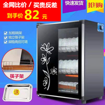 Disinfection Cabinet Home small desktop single-door stainless steel commercial mini desktop vertical tableware disinfection cupboard special