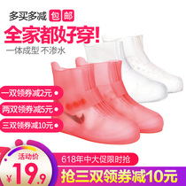 Rain rain Waterproof Rain Boots children adult rain boots short tube water shoes female Korean cute non-slip wear-resistant shoe cover