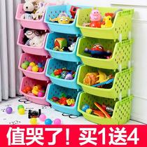 Dirty clothes basket artifact finishing frame cartoon finishing box toy storage box children lazy corner drawer savings box
