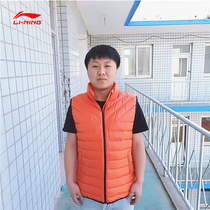 Li Ning men down vest casual comfortable vest jacket Sports Life series GMRL005 mens vest