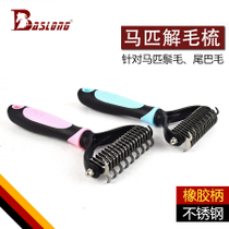 Horse hair comb stainless steel double-sided comb to take care of the horse Mane combed Horseshoe horse hair mane hair comb bcl457305