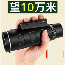 New telescope high-definition night vision Special Forces Night Army fans travel 10 times single cylinder