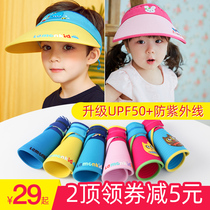 Childrens sun hat boys Summer Girls sun hat baby sun hat anti-UV large hat thin hat