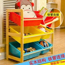 Children play shell storage box put the toy shelf shelf multi-layer basket kindergarten oversized bookshelf combo