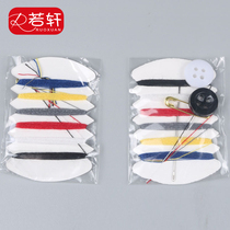 30 package hotel sewing package disposable gifts portable mini sewing kit 6 Color Line 2 Buckle 1 Pin 1 pin