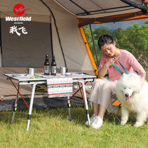 Westfield I fly outdoor portable aluminum folding table barbecue camping picnic ultra-light table and chair set table.