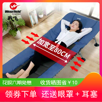 Reinforcement simple adjustable outdoor folding bed sheets people bed office nap bed lunch break bed marching bed paternity bed