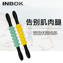 Sports massage stick muscle relax thin leg ball yoga fitness roller calf stretching massage roller Wolf Tooth