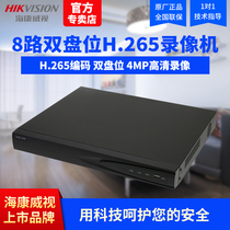 Hikvision poe network DVR NVR monitoring host H 265 HD DS-7808NB-K2 8P