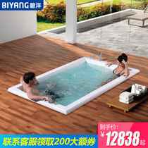 Biyang bath home adult large couple double thermostat massage bathtub 2 4 meters Japanese deep bubble bath