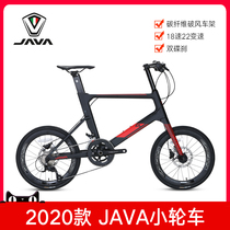 JAVA small wheel diameter carbon fiber BMX road bike 18 speed hydraulic disc brake 22 speed bending men and women models