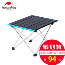 NH Norway customer outside aluminum alloy folding portable light picnic table travel wild barbecue camping table