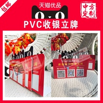Tmall premium materials cash register micro-channel payment collection advertising production village Amoy service station experience cooperation shop