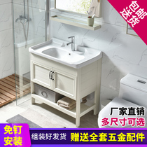 Bathroom cabinet small household wash basin home toilet Ceramic washbasin balcony floor mini wash table