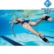 Freestyle leg trainer swimming special physical training strong rubber band tension with water under the tension rope