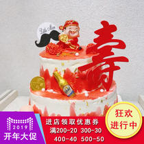 God of wealth cake decoration gold ingot gold coins coins God lucky birthday in-laws birthday cake decoration