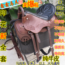 Saddle full set of horse leather printing visitors saddle size short saddle equestrian supplies New Year special