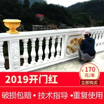 Roman column Mould European decorative Villa exterior wall balcony railing fence Guardrail pillar cement cast-in-house vase column