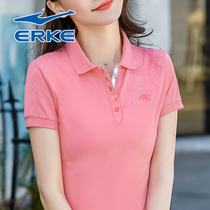 Hongxing Erke womens summer short-sleeved T-shirt female casual sports shirt solid color slim half-sleeved lapel polo shirt