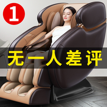 The BO Massage Chair Home multi-functional small space luxury cabin automatic electric new 8D body manipulator