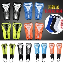 With ankle leg plate male adult plate Football childrens ankle protective sleeve thickening professional calf thick jacket