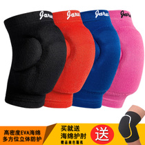 JANUS anti-collision thickening volleyball goalkeeper dance street dance kneeling sponge skateboard knee pads JA582