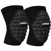 JANUS en nid d'abeille éponge volley-ball Hip-hop gardien professionnel épaississement protection anti-collision genou jambe garde JA599