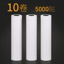Double price sticker sticker 2316 double white Price paper price label 10 roll price