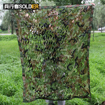 Soldiers march Army fans outdoor simulation leaves small camouflage net jungle individual sunshade anti-aerial camouflage sunscreen net