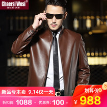 New Haining leather leather mens sheepskin jacket middle-aged short plus cotton stand collar large size mens thin jacket
