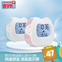 Household electronic thermometer alarm clock temperature and humidity meter high-precision baby room indoor temperature meter backlight night vision