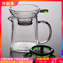 Glass Fair Cup household large high temperature-resistant tea maker with filter full glass heat-resistant public cup kung Fu tea set
