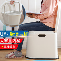 Elderly chair simple pregnant women and elderly toilet indoor household female movable toilet squatting toilet