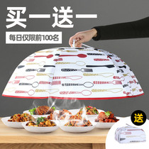 Shun Mei insulation dish cover home winter dust thick fold insulation rice cover heating artifact large table cover