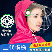 Electric battery raincoat bike motorcycle Poncho Adult single men and women increase thickening riding equipment