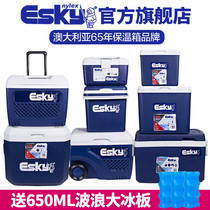 ESKY incubator freezer ICE car outdoor refrigerator takeaway portable fresh fishing commercial ice bucket foam