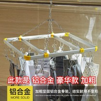 and Xing stainless steel drying socks rack windproof clothes hanger multi-clip sunscreen rack children baby underwear drying rack socks rack