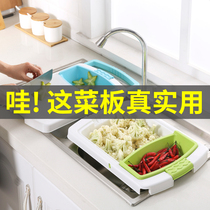 Kitchen can leachate plate household retractable sink leachate cutting board multifunctional plastic wash Vegetable Fruit Basket