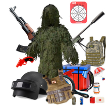 Jedi Survival eat chicken suit Geely clothes stealth clothes childrens full three-stage head bag sniper live CS toys