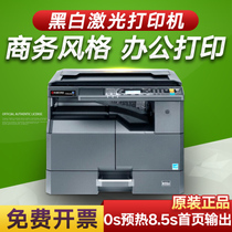 Kyocera TASKalfa 2010 black-and-white copier print copy scan conveyor