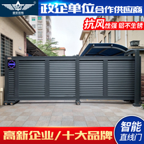 Shengshi Changlong electric retractable door sectional trackless sliding door aluminum factory door sliding door straight door automatic
