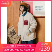 omont egg tarts home retro loose contrast imitation lamb wool coat female short warm cotton cotton winter
